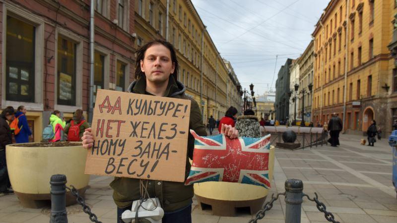 Россия: в Санкт-Петербурге прошли пикеты против закрытия консульств США и Британии