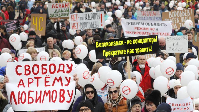 Россия: суд арестовал организатора акций против свалки в Подмосковье