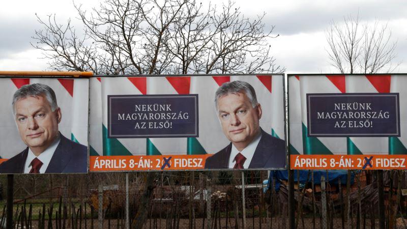 Венгрия: явка избирателей на выборах самая высокая с 2002 года