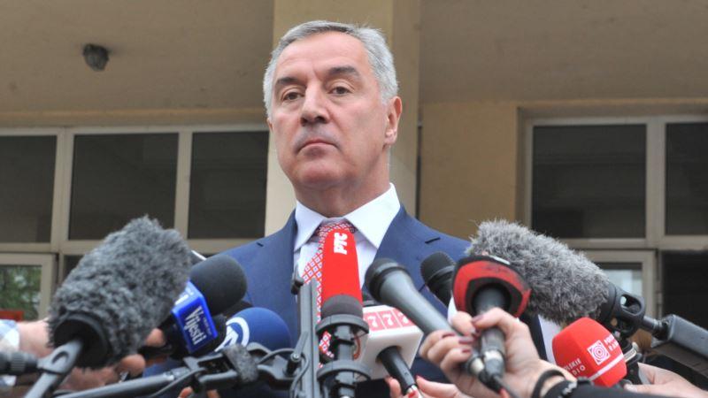 Черногория: Мило Джуканович побеждает на президентских выборах
