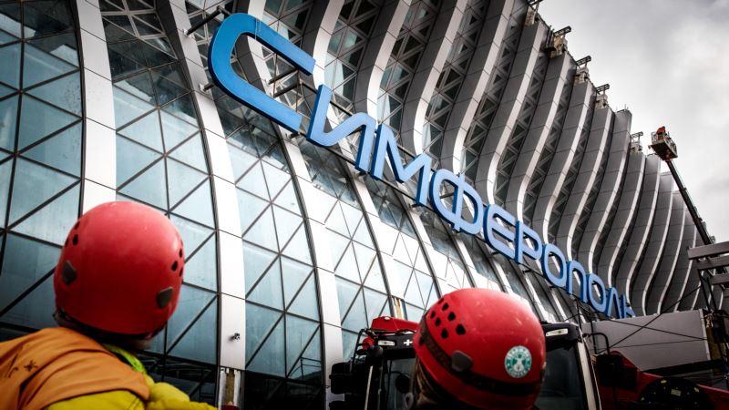 Новый терминал аэропорта «Симферополь» принял первый рейс