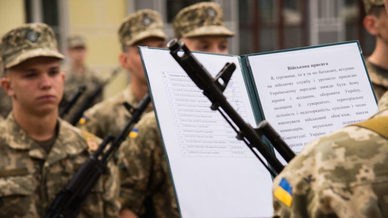 Со 2 апреля в Украине стартует весенний призыв на срочную службу
