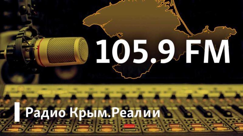 Крым: сети правосудия и мертвые дельфины – Радио Крым.Реалии