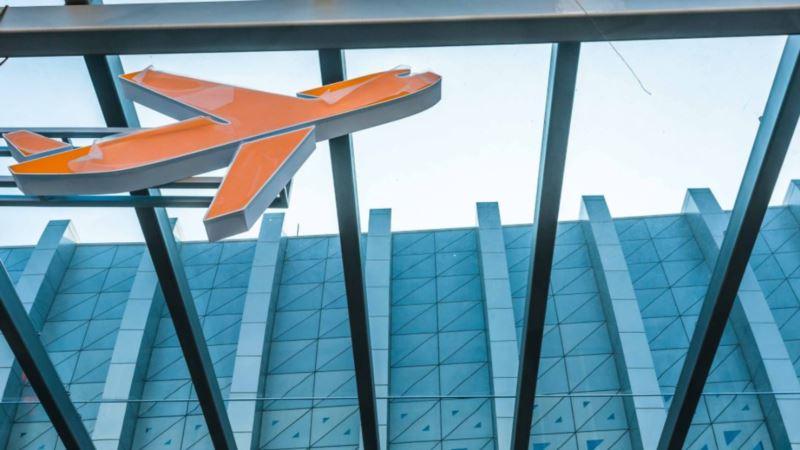Гендиректор аэропорта Симферополя отчитался о расширении сети маршрутов