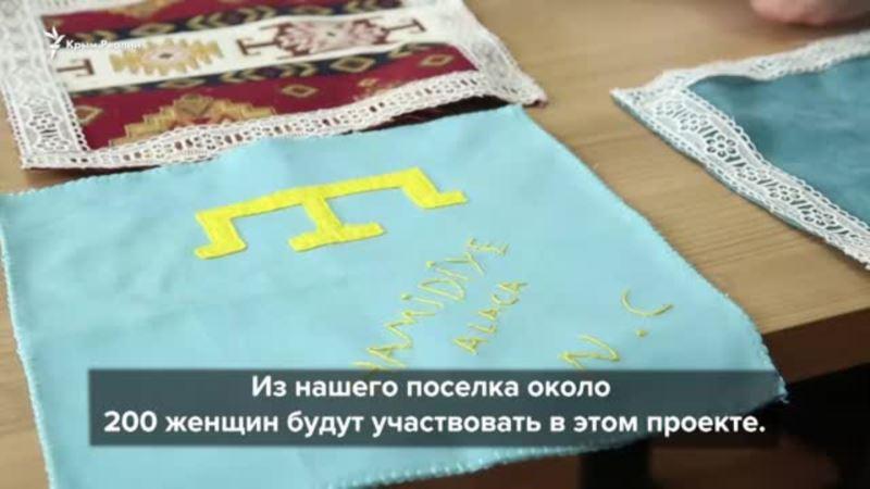 В Турции создают «Дорогу дружбы» для аннексированного Крыма (+видео)
