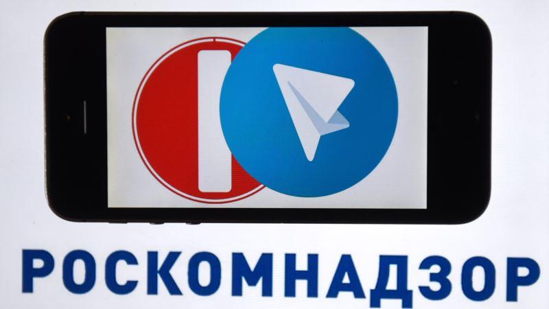 Мессенджер Telegram в России обходит блокировки и продолжает работать