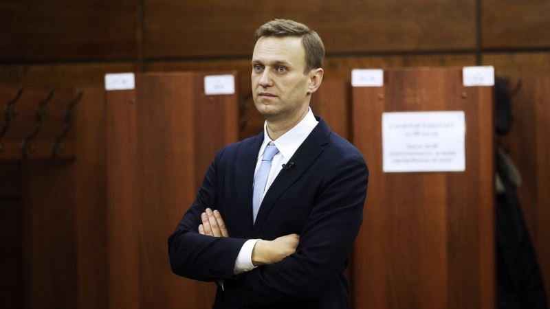 Россия: Навальный объявил о массовой акции перед инаугурацией Путина