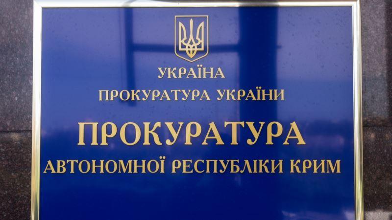 На Чонгаре задержали доверенное лицо Путина на выборах в Крыму – Прокуратура АРК