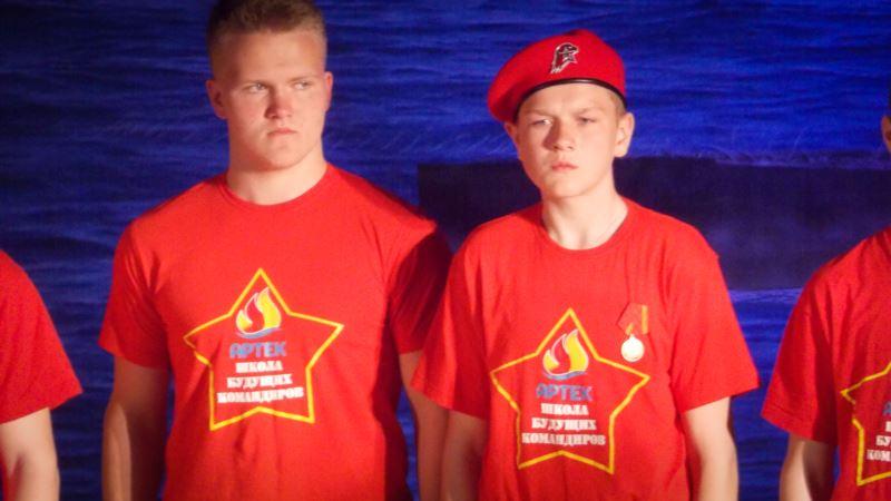 В Севастополе провели слет российской организации «Юнармия» (+ фото)