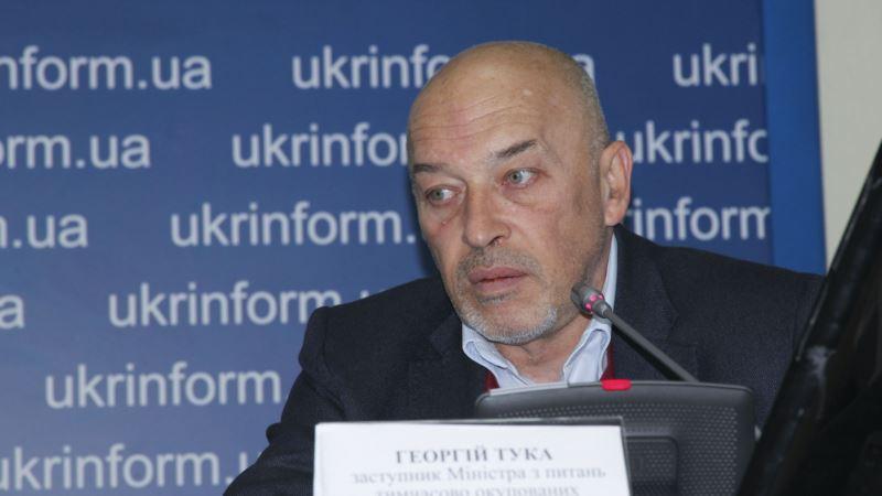В Украине  идентифицировали 1,5 тыс. российских военных, которые захватывали Крым – Тука