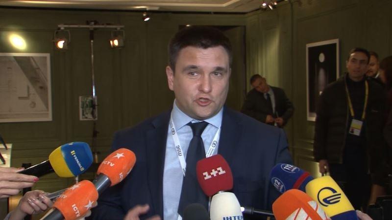Страны «Группы семи» обсудят ситуацию с Крымом и Донбассом в Торонто – Климкин