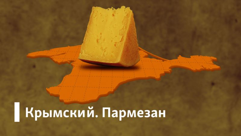 Торговля медалями и протест Константинова – Крымский.Пармезан