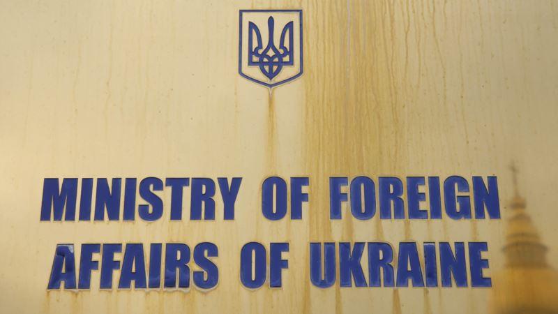 МИД Украины: Киев солидарен с Вашингтоном, Парижем и Лондоном по Сирии