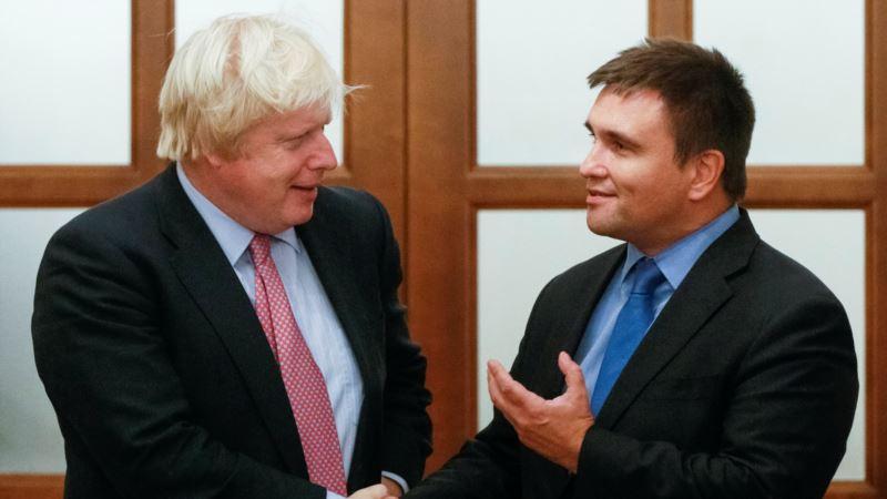 Джонсон доволен встречей с Климкиным, на которой обсудили Донбасс и Крым