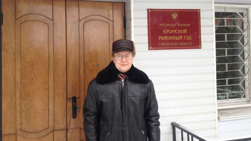 В России на учителя-поэта, который поддерживает Украину, завели уже пятое дело