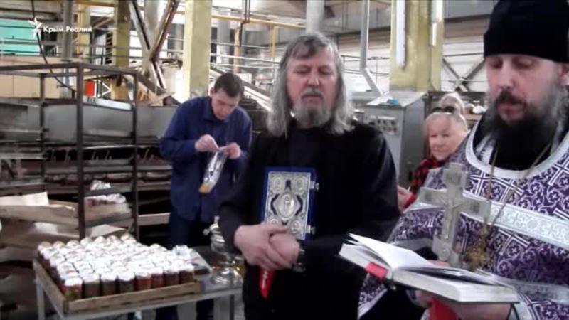 Ялтинский хлебозавод освятили перед началом выпечки пасхальных куличей (+ фото, видео)