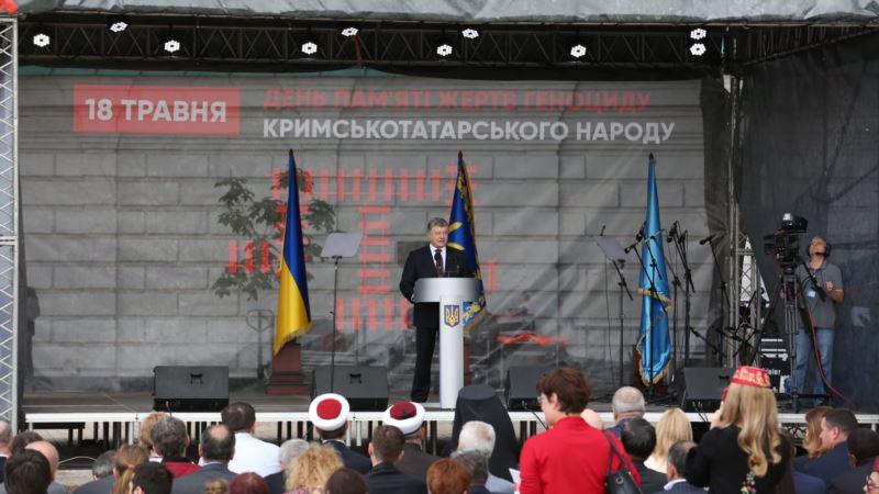 Порошенко: «Право крымских татар свободно жить на родной земле будет восстановлено» (+ видео)