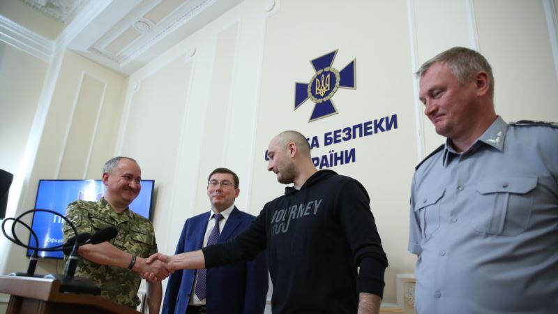 «Репортеры без границ» возмущены инсценировкой убийства Бабченко