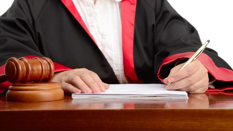 В России уволили спавшего на заседании судью