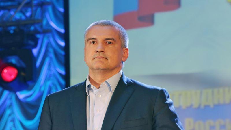 Аксенов: адвокаты обжаловали арест экс-мэра Ялты Ростенко