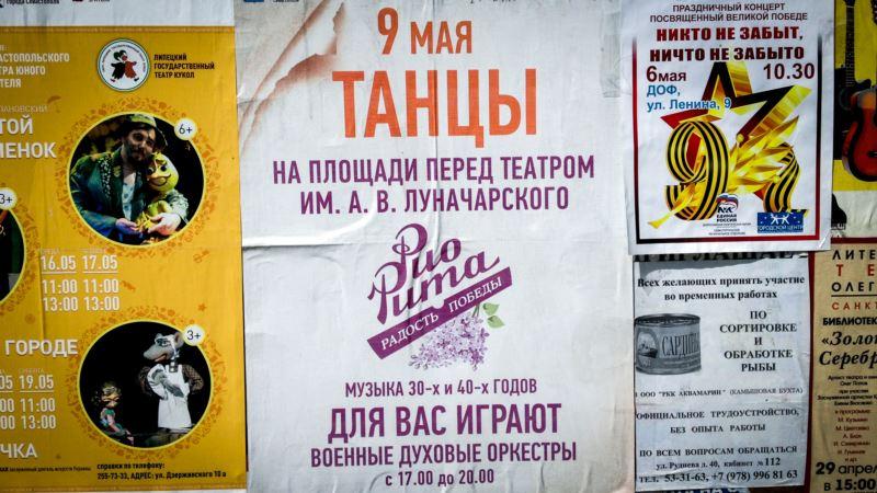 В Севастополе 9 мая запланировано проведение военного парада, митингов и шествий