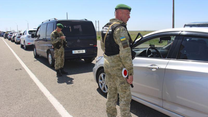 Пограничникам предлагали взятку за незаконный проезд детей в Крым – Госпогранслужба Украины