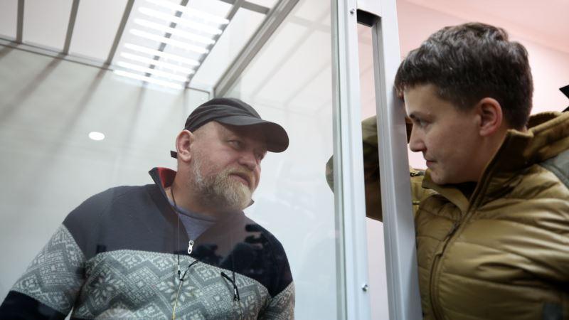 Глава СБУ: боевики «ДНР» внесли Рубана в списки на обмен