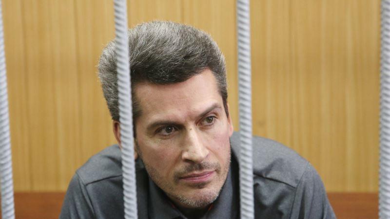 Россия: миллиардеру Магомедову продлили арест