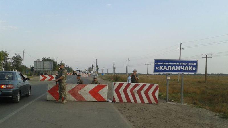 На «Каланчаке» задержана крымчанка из базы дезертиров – Госпогранслужба Украины