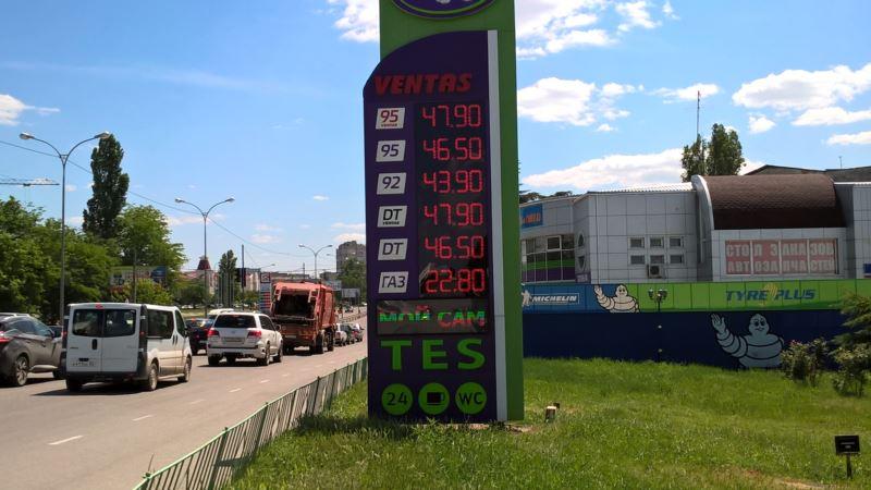 Цены на бензин в Крыму выросли на 1,5% – Крымстат