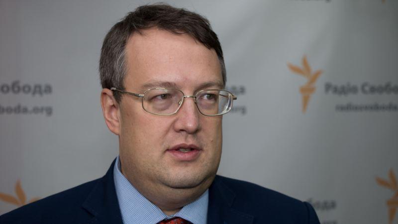Народный депутат Геращенко отреагировал на свой заочный арест в России