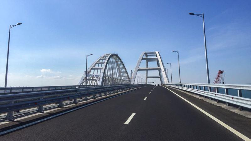 Решение Международного арбитражного суда по Керченскому мосту ожидается в 2019 году – Луценко