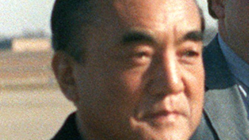 Экс-премьеру Японии Ясухиро Накасонэ исполнилось 100 лет