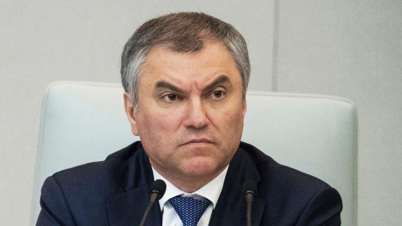 В Госдуме предлагают уголовное наказание за исполнение санкций против России
