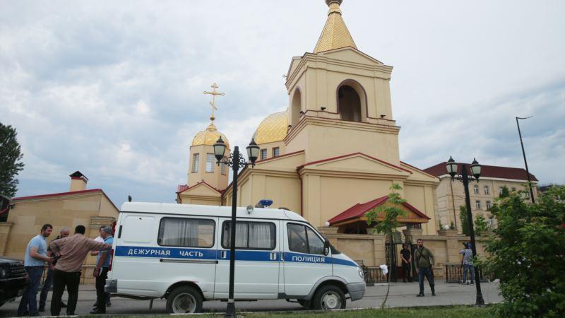 «Исламское государство» взяло на себя ответственность за нападение на храм в Чечне
