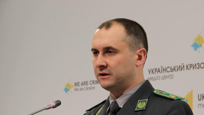 Госпогранслужба Украины: на финал Лиги чемпионов не пустят незаконно посетивших Крым