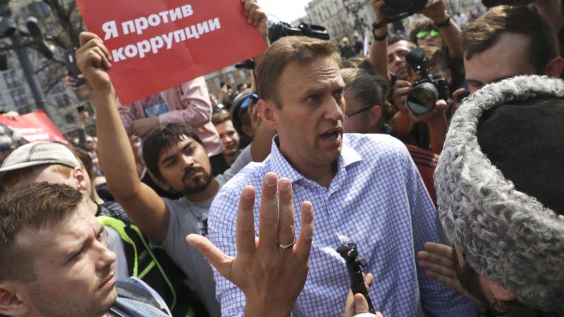 Партию оппозиционера Навального назвали «Россия будущего»