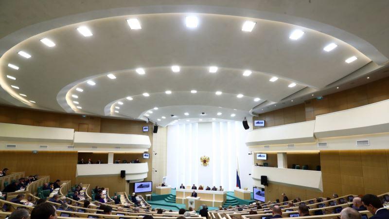 Совет Федерации России одобрил закон о контрсанкциях