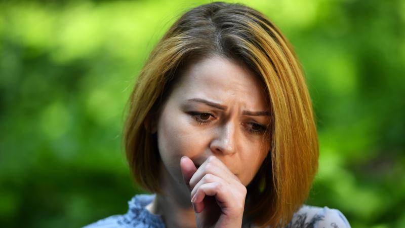 Российские дипломаты обеспокоены заявлением Юлии Скрипаль и требуют встречи