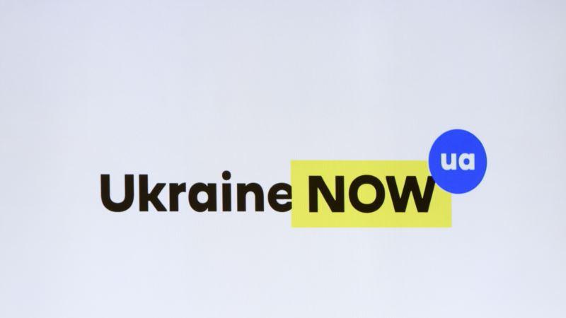 Киев: правительство утвердило форму бренда Украины