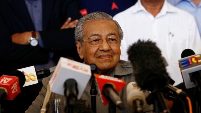 В Малайзии назначили самого возрастного премьер-министра в мире