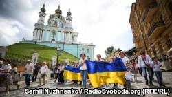 В Киеве прошел юбилейный марш вышиванок (+фото)