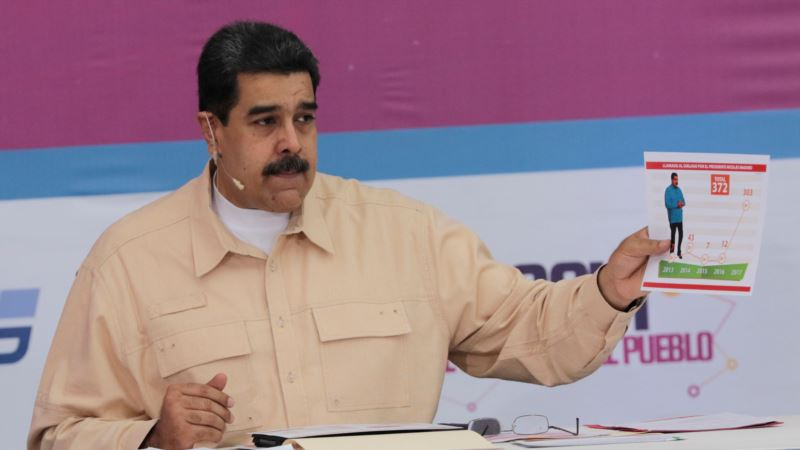 Мадуро переизбрали президентом Венесуэлы