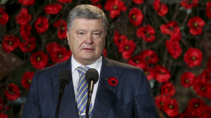 ЕС ввел санкции против пяти лиц за проведение российских выборов в Крыму – Порошенко
