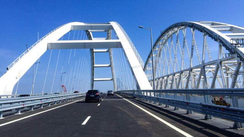 В Минтрансе России уволили куратора безопасности Керченского моста – СМИ
