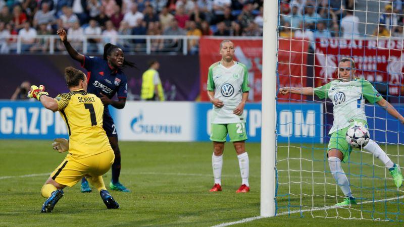 В Киеве французский «Лион» победил в женской Лиге чемпионов
