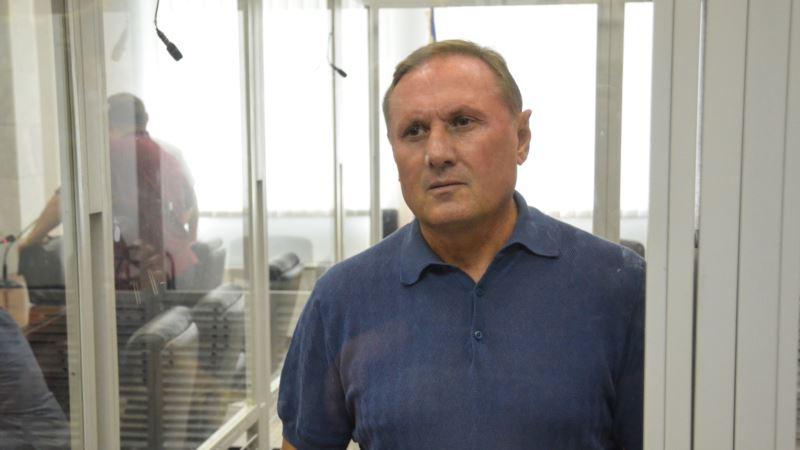 Суд продлил на два месяца арест Ефремова – ГПУ
