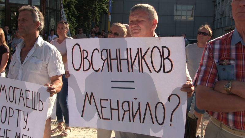 Полтысячи севастопольцев вышли на митинг против закрытия ТРЦ «Муссон»
