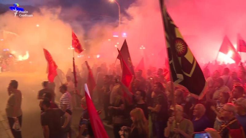 В Македонии продолжаются протесты против переименования (видео)