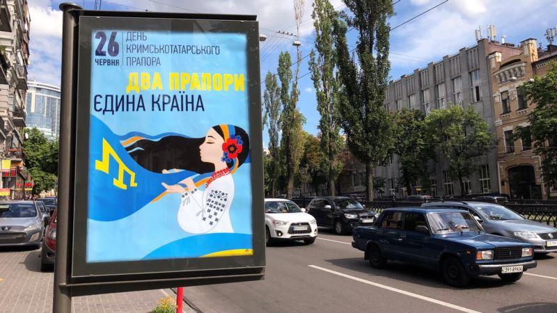 Мининформ представил кампанию ко Дню крымскотатарского флага